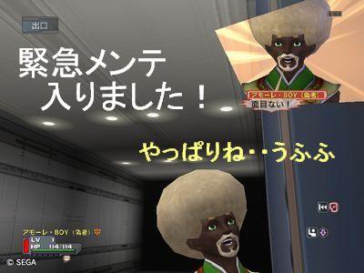 meoboku.jpg